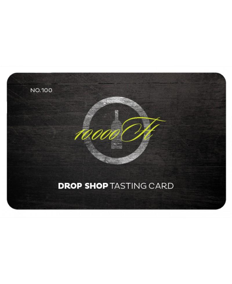 Tasting Card 10000